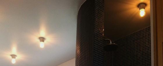 ifö belysning badrum